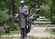 俄罗斯Berezniki 2017年9月1日:瓦莲京娜Mindovsky雕塑英里,纪念中心 免版税图库摄影