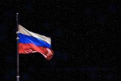 俄联盟白色蓝色红色旗子  库存照片