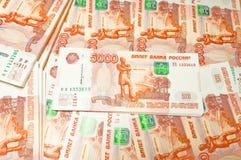 俄语五千卢布钞票背景 免版税库存照片