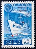 俄语大约 Oceanology, 1955年 免版税库存照片