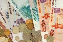 俄语的货币 免版税库存照片