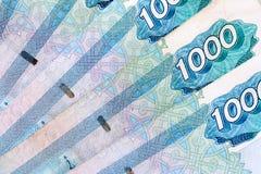 俄语的钞票 免版税图库摄影