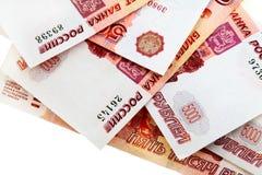 俄语货币的卢布 免版税库存图片