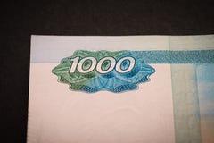 俄语1000卢布,细节视图 库存照片