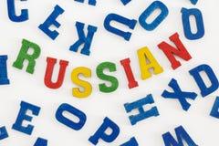俄语 免版税库存照片