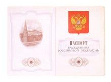 俄语04本的护照 免版税库存照片