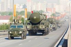 俄语MIRV被装备,热核武器洲际弹道导弹Yars 图库摄影