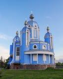 保佑的圣女玛丽亚的寺庙 图库摄影