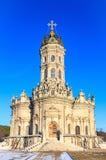 保佑的圣母玛丽亚的大教堂 免版税库存图片