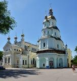 保佑的贞女的调解的教会在哈尔科夫,乌克兰 免版税库存照片