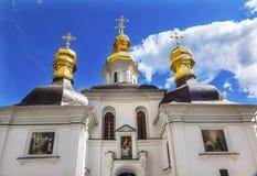 保佑的维尔京圣洁假定拉夫拉大教堂基辅乌克兰 图库摄影