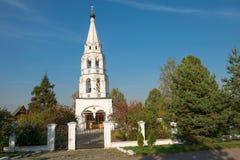 保佑的维尔京的诞生的教会1664 免版税库存照片