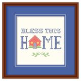 保佑这幅家庭刺绣,木框架 免版税图库摄影