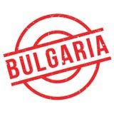 保加利亚不加考虑表赞同的人 库存照片