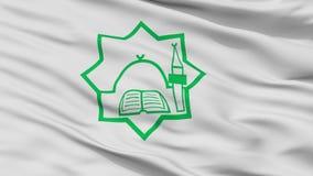 保加利亚将军Mufti Flag Closeup View 库存例证