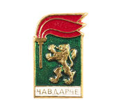 保加利亚徽章 免版税库存图片