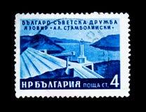 保加利亚显示亚历山大斯坦博利斯基水库,大约 免版税图库摄影
