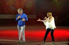 保加利亚歌手 免版税库存图片