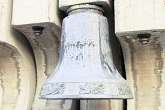 从保加利亚的传统响铃 免版税库存照片