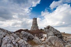 保加利亚纪念通过shipka战争 库存图片
