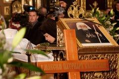 保加利亚葬礼交叉族长格言  免版税库存照片