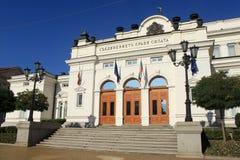 保加利亚议会大厦 图库摄影