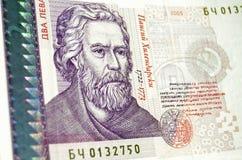 保加利亚语两列弗钞票 库存照片
