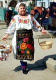 保加利亚语 免版税库存图片