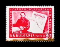 保加利亚邮票显示作家,斯拉夫语保加利亚字母表1100周年,大约1955年 图库摄影