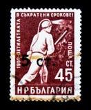保加利亚邮票显示展示矿工,大约1959年 免版税库存照片