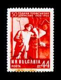 保加利亚邮票显示钢铁工人, 50年工会周年,大约1954年 免版税库存照片
