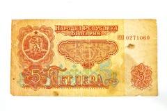 保加利亚钞票 库存照片