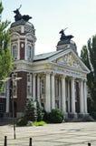 保加利亚,索非亚 库存照片
