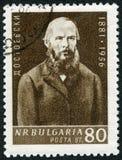 保加利亚- 1956年:显示费奥多尔米哈伊洛维奇陀思妥耶夫斯基画象1821-1881,俄国作家 库存图片