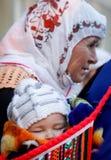 保加利亚RIBNOVO POMAK婚礼 免版税图库摄影