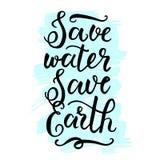 保存水救球地球字法 免版税库存图片
