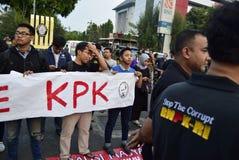 保存Indonésia的KPK 免版税库存照片