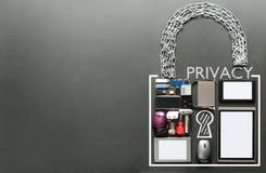 保密性挂锁安全概念 库存图片