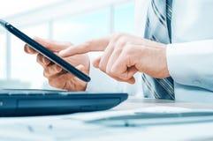 保护云彩信息数据概念 云彩数据安全和安全  免版税库存照片