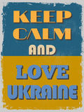保留安静并且爱乌克兰 诱导海报 免版税库存照片