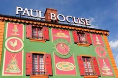 保罗Bocuse餐馆门面在利昂,法国 免版税图库摄影
