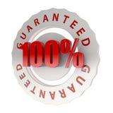 保证的100 免版税库存图片