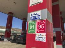 保险费95和91气体卖了在Al Khaleej加油站在Makkah-Medinah高速公路,沙特阿拉伯 库存照片