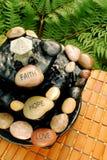 信念希望爱禅宗启发了喷泉 免版税库存照片