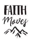 信念移动山 向量例证