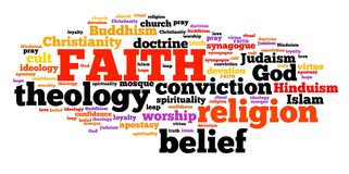 信念 向量例证