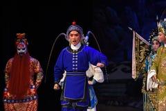 """信息员北京Opera""""杨Family†的妇女将军 免版税库存图片"""