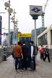 读信息的游人在地铁站在台北 免版税库存照片