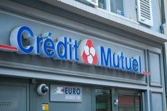 信用mutuel法国银行标志 库存照片