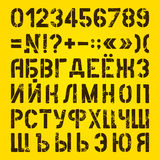信件和数字被绘的钢板蜡纸 免版税库存图片
